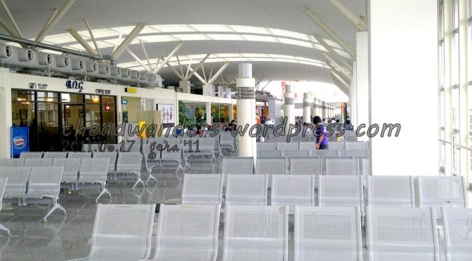 Iloilo International Airport (departure)