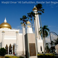 Backpacking South East Asia: Brunei - Masjid Omar 'Ali Saifuddien (SOAS Mosque)