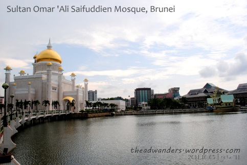 SOAS Mosque: Bridge, Barge and Buildings