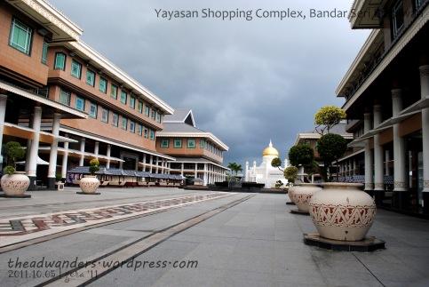 At Yayasan Shopping Complex