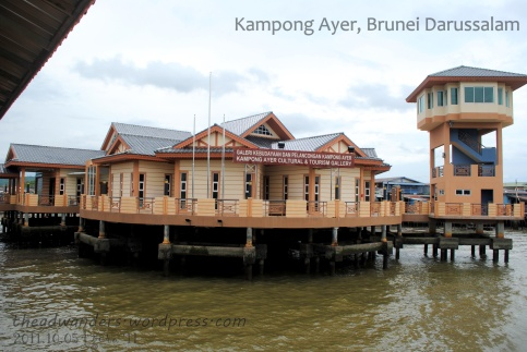 Kampong Ayer Cultural and Tourism Gallery