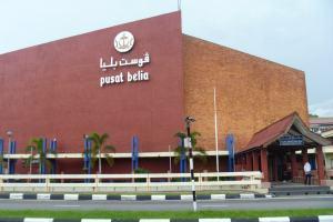 Pusat Belia Hostel