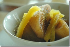 Day's Hotel Tagaytay - Dessert Caramelized Banana