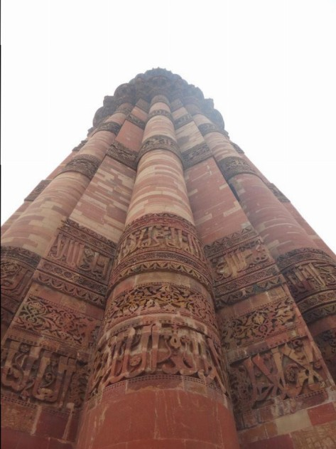 At the base of the Qutb Minar