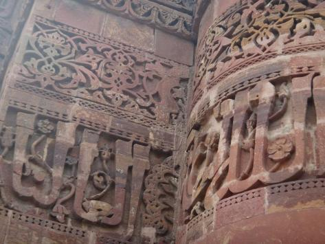 Calligraphy all over the Qutb Minar